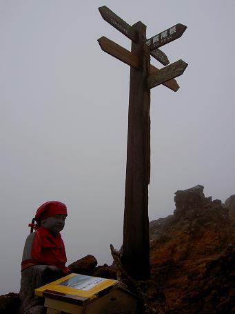 八ヶ岳と乗鞍 049