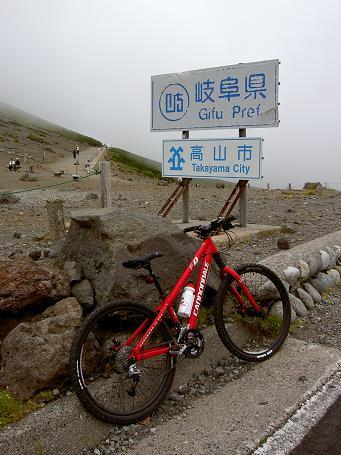 八ヶ岳と乗鞍 103