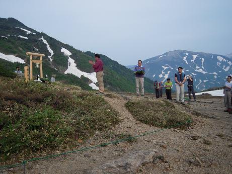 開山記念登山会 114