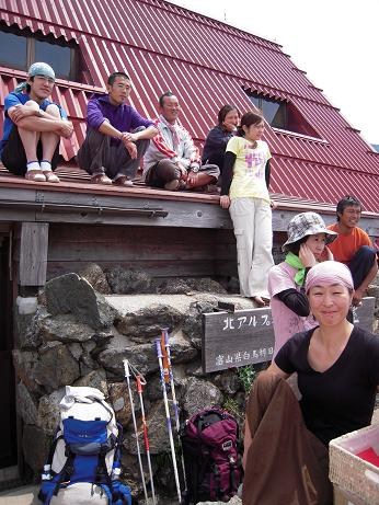 開山記念登山会 163