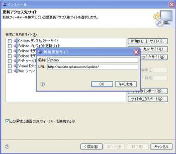WS005521.jpg