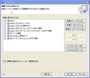 WS005522.jpg