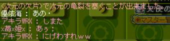 カミカミ特集7