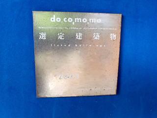 DOCO<br /><br /><br />MOMO.JAPAN