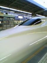 ee5059ac.jpg