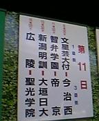 4fa2c107.jpg