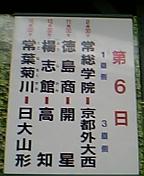 d5583b98.jpg