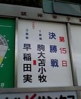1e2df599.jpg