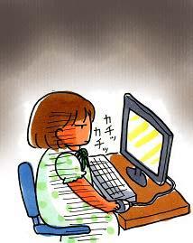 パソコンのコピー