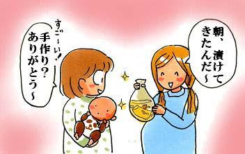 妊婦 1のコピー