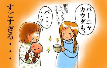 妊婦 3のコピー