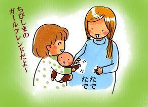 妊婦 5のコピー