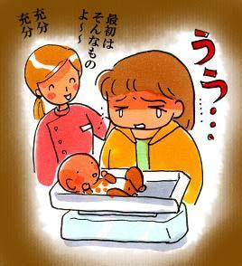 母乳 3のコピー