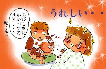 母乳 1のコピー