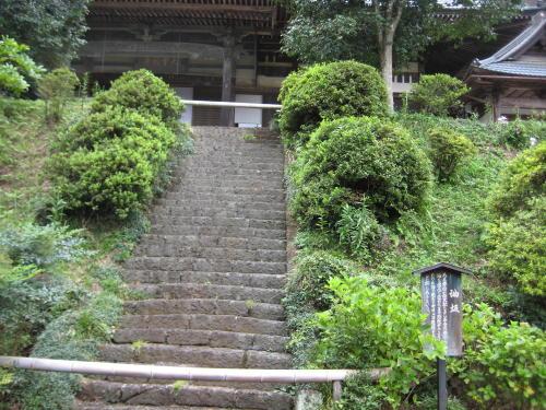 大中寺油坂