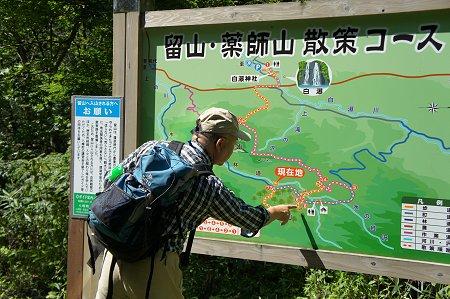 shirakami8.jpg