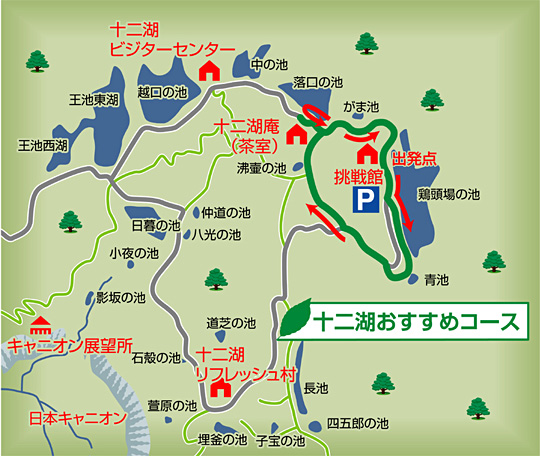 trekking_map011.jpg