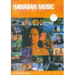 「THE DIG PRESENTS DISC GUIDE SERIES - HAWAIIAN MUSIC」