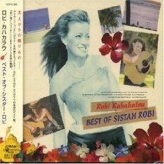 ROBI KAHAKALAU「BEST OF SISTER ROBI」
