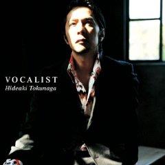 徳永英明「VOCALIST」