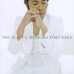 徳永英明「VOCALIST2」