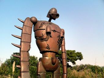 ジブリの森/ロボット兵