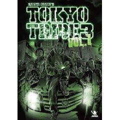井上三太「TOKYO TRIBE 3」
