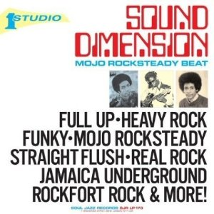 SOUND DIMENSION「SOUND DIMENSION」