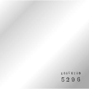 コブクロ「5296」
