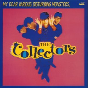 THE COLLECTORS「ぼくを苦悩させるさまざまな怪物たち」