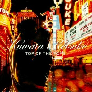 桑田圭祐「TOP OF THE POPS」