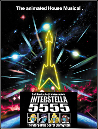 DAFT PUNK「INTERSTELLA 5555」
