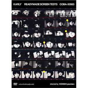 野本かりあ「READYMADE SCREENTESTS」