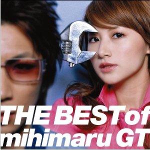 mihimaru GT「THE BEST OF mihimaru GT」