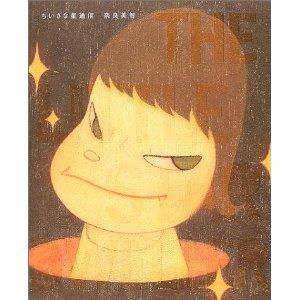 「THE LITTLE STAR DWELLER - ちいさな星通信」奈良美智