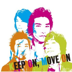 ウルフルズ「KEEP ON, MOVE ON」jpg