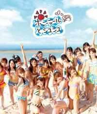 AKB48「ポニーテールとシュシュ劇場盤」