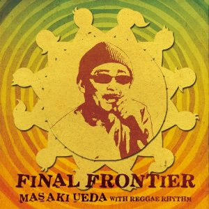 上田正樹 WITH REGGAE RHYTHM「FINAL FRONTIER」