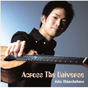 JAKE SHIMABUKURO「ACROSS THE UNIVERSE」