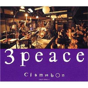 クラムボン「3 PEACE ~LIVE AT 百年蔵~」