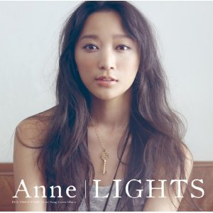 杏「LIGHTS」