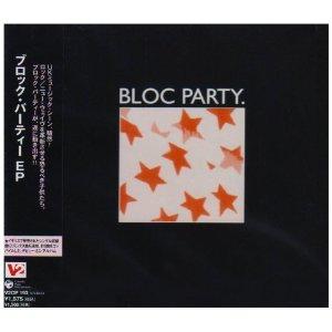 BLOC PARTY. 「BLOC PARTY E.P.」