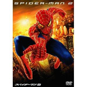 「スパイダーマン2」