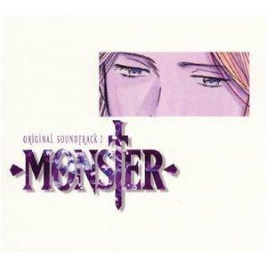 「MONSTER」オリジナルサウンドトラック2