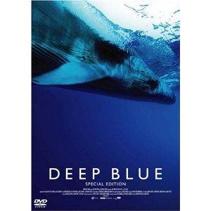 「DEEP BLUE スペシャルエディション」