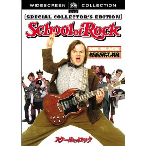 「SCHOOL OF ROCK」