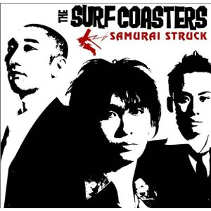 THE SURF COASTERS「SAMURAI STRUCK」