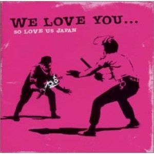 「SO LOVE US JAPAN」