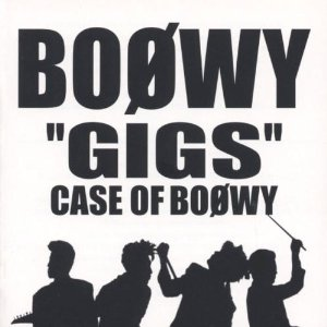 BOOWY「22GIGS22 CASE OF BOOWY」