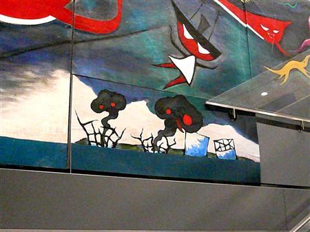 渋谷の岡本太郎壁画への落書き アート集団が公開